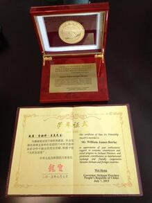 Burke Award